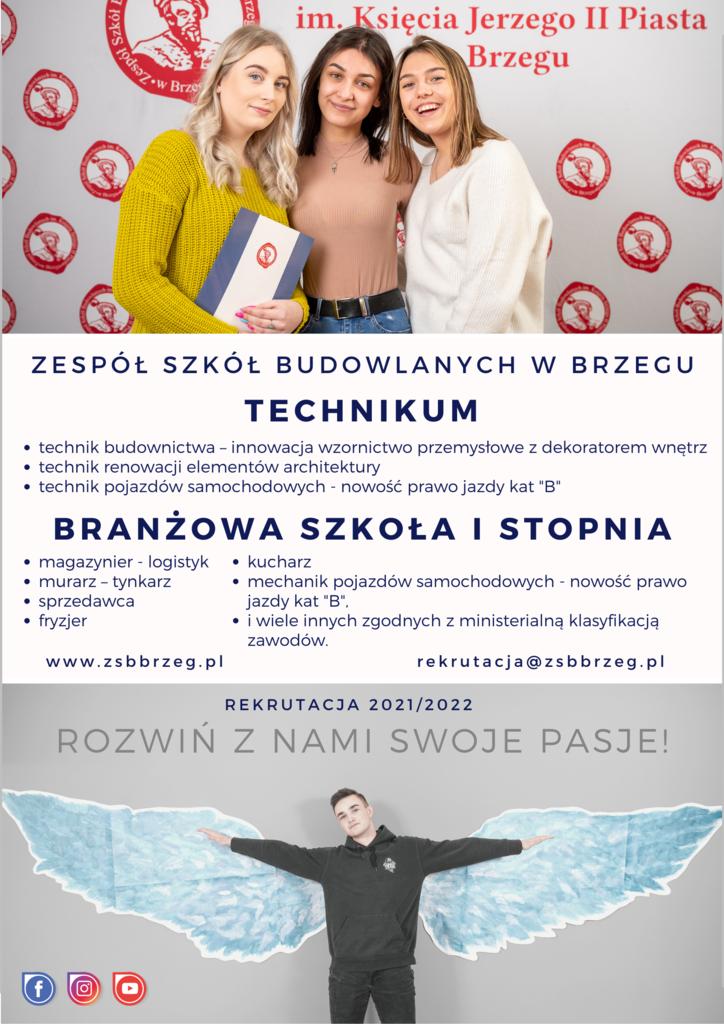 plakat_rekrutacja (1).png